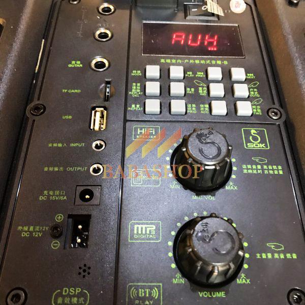 Loa kéo di động SOK NE-705